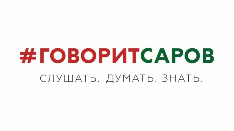 Жизнь и культура. Ведущий - член Союза писателей России Иван Чуркин.