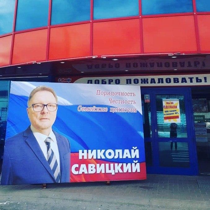 Леонид Дзюник   Москва