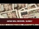 Интервью • Восстановление Японии