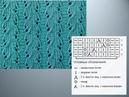 Чудо Ажурные узоры спицами со схемами Вязание Knitting Knitted Diy