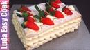 Сказочный Торт ПЛОМБИР ДИПЛОМАТ со вкусом мороженого на праздничный Новогодний стол
