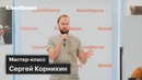 Мастер-класс: Продюсер «Я худею» о том, как продвигать российские комедии