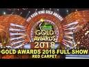 Gold Awards 2018 Full Show | Red Carpet | Zee Tv Gold Awards 2018 Full Show | Zee Tv Awards 2018