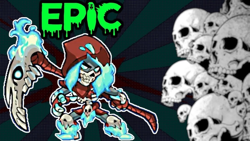 NEW EPIC MIRAGE ANIMATED SKIN WEAPONS TAUNT!! • Brawlhalla Gameplay
