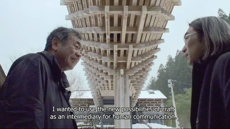 Kengo Kuma 1 Four Facets of Contemporary Japanese Architecture Technology