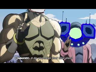 Commando's plan