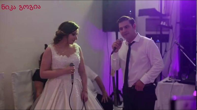 ქართველმა გოგომ ქორწილში სიმღერა უმღერა 4325