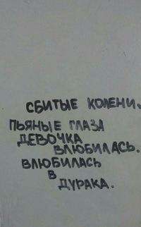 Бурлакова Анна (Ивлиева)