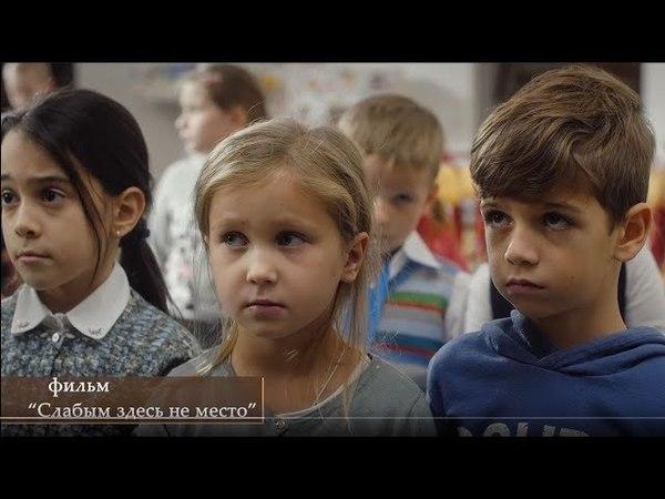 Ролик к фильму Сила детства по рассказу Л.Н. Толстого