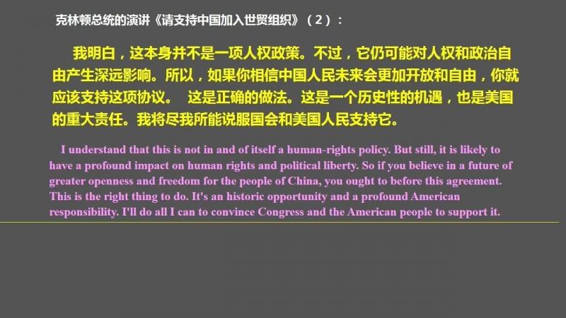 """习近平彻底抹消毛泽东,中国的意识形态进入""""最混乱""""时代.(2018.9.9)"""