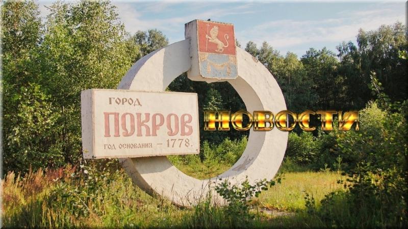 Придорожный бизнес Покрова терпит убытки из-за ремонта трассы М-7 «Волга»
