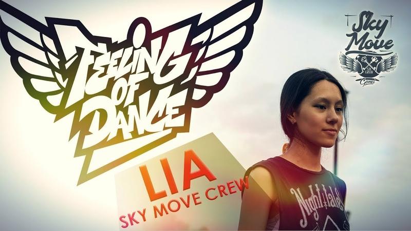 FEELING OF DANCE 2018 - LIA(SKY MOVE) _SELECTION_beginner
