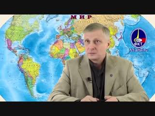 Исторически верный флаг России. Аналитика Валерия Пякина