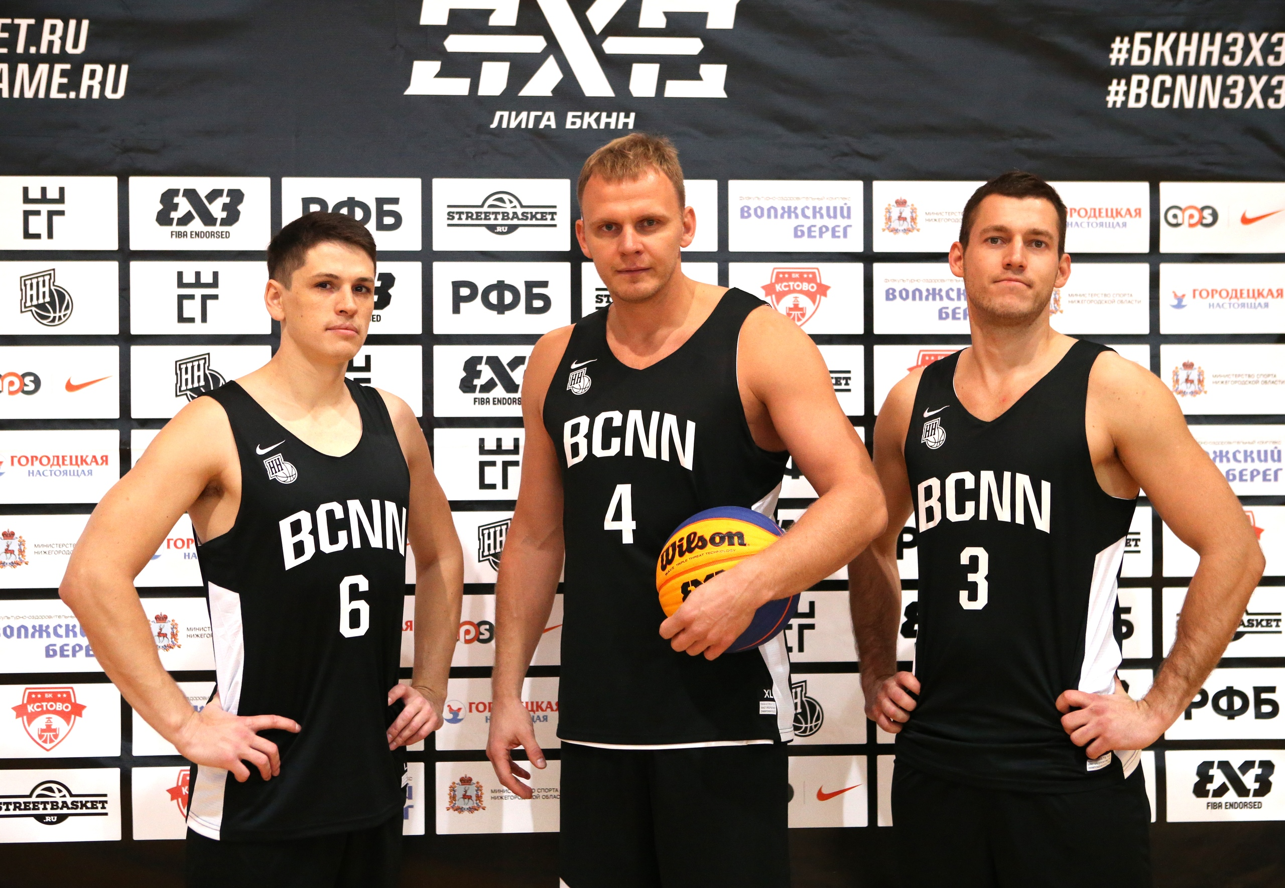 Кем играет «Нижний Новгород»