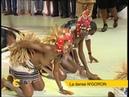 Le Groupe Katana danse le Ngoron à Cmidi du 11 Mars 2015