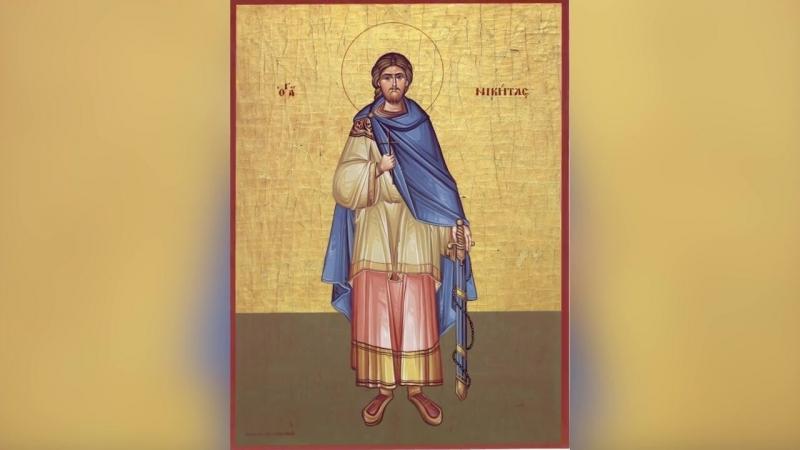 Православный календарь. Пятница, 28 сентября, 2018г. Великомученика Никиты