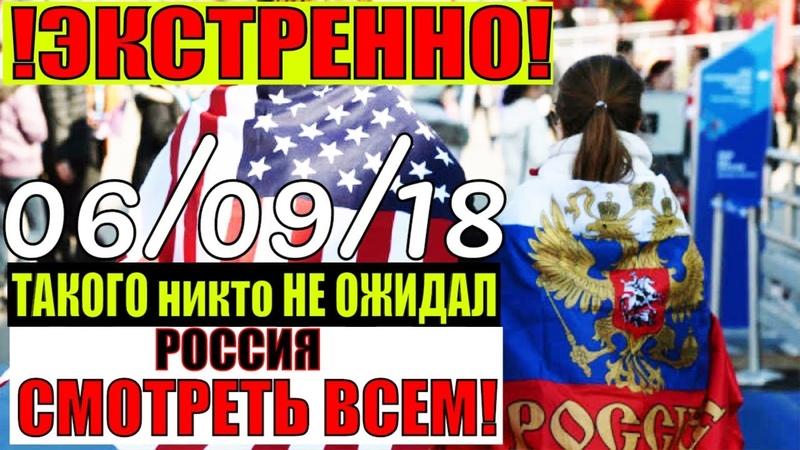 РОССИЯНЕ в ШОКЕ от ЭТОГО! МИНФИН РОССИИ СРОЧНО СКУПАЕТ ДОЛЛАР США НА ОГРОМНЫЕ СУММЫ!