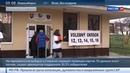 Новости на Россия 24 На парламентских выборах в Словакии побеждают социал демократы