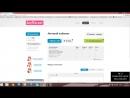 Заработок в интернете на surfearner без вложений, ЛЕГКО!