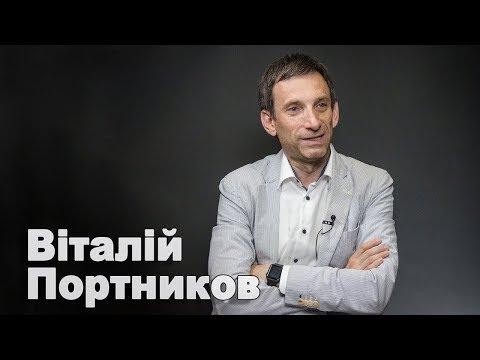 Ми маємо готуватися до того, що Росія ніколи не поверне Донбас – Віталій Портников