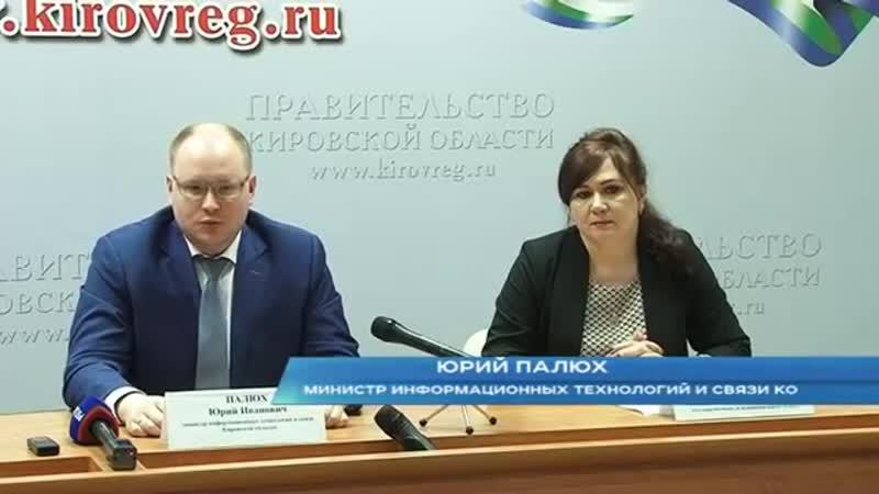 В правительстве области рассказали о переходе на цифровое вещание