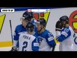Финляндия - Швейцария. Лучшие моменты группового этапа