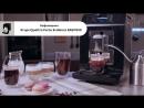 Чай и кофе с кофемашиной Krups Quattro Force Evidence EA891810