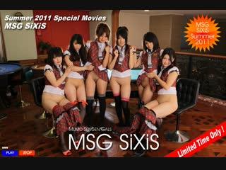 Японское порно mumo sengen gals (summer 2011) japanese porn asian, masturbation, lesbian, shaved pussy, pussy licked, all girls
