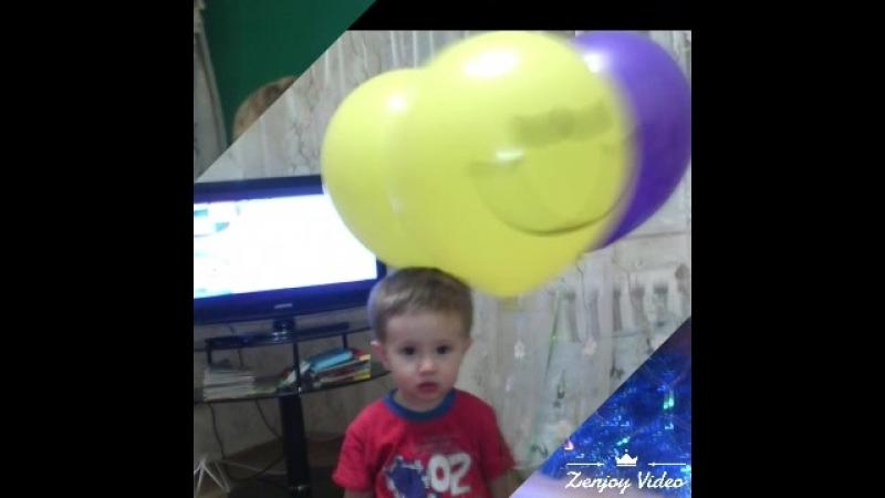 мой ЛЮБИМЫЙ мальчик*** с днем рождения