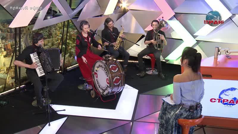 Лучшее в стране Bubamara Brass Band
