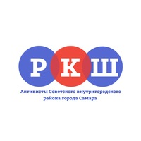 Логотип Районный координационный штаб Советского района