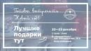 Эмалированные кружки Интеллигентная барахолка 22 23 декабря 2018 г