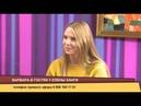 Комсомольская правда (Варвара) (08.04.2014)