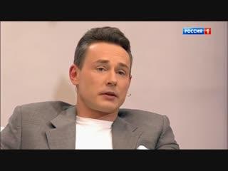 Дмитрий Исаев в программе «Судьба человека»