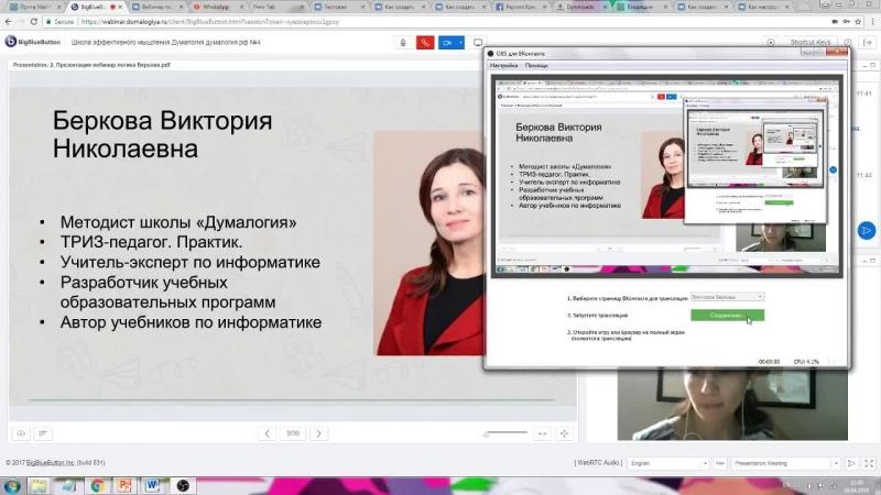 Live Виктория Беркова