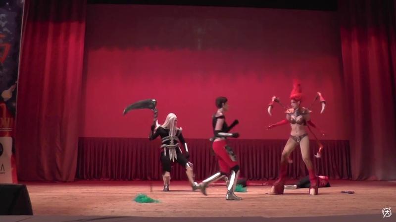 Andariel, Assassin, Akara, Necromancer – Diablo II (Групповое дефиле: Запад) - Дай-Фест XII 2018