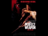 'On The Prowl' Song from The Perfect Weapon Cocodrile club Fight scene