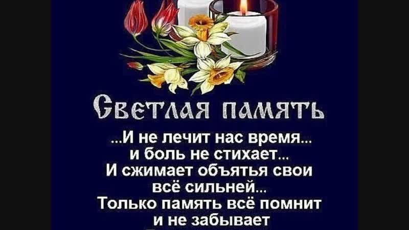 Марта, открытка памяти отца в его день рождения