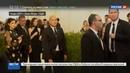 Новости на Россия 24 • Директор Галереи на Солянке голым улегся у входа в Метрополитен-музей