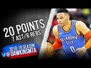 Russell Westbrook Full Highlights 2018.12.12 Thunder vs Pelicans - 20 Pts, 7 Asts! | FreeDawkins