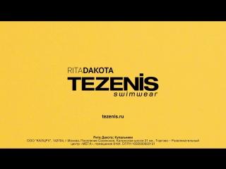 Новая коллекция купальников Tezenis #tezenis #tezeniswimwear