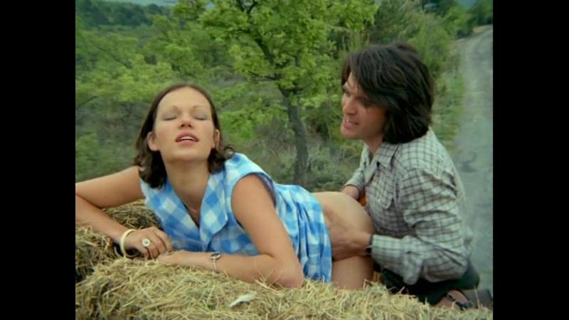 Cathy Fille Soumise Подневольная Кэти 1977 Blue One