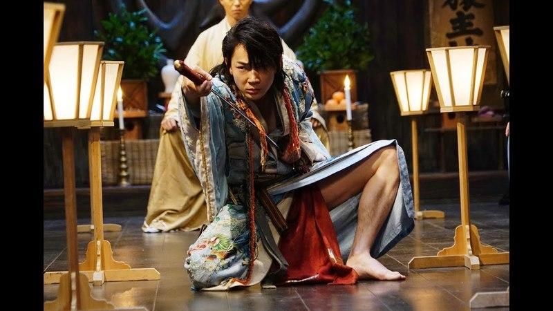 Трейлер фильма «Удар самурая-панка» с Аяно Го и Китагавой Кейко
