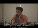 Robert Pattinson Пресс-конференция Затмения Часть 1