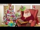 С Новым Годом _Весёлая Песня Дед Мороза.mp4
