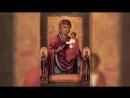 27 апреля Виленская икона Божией Матери Семиречье 2018