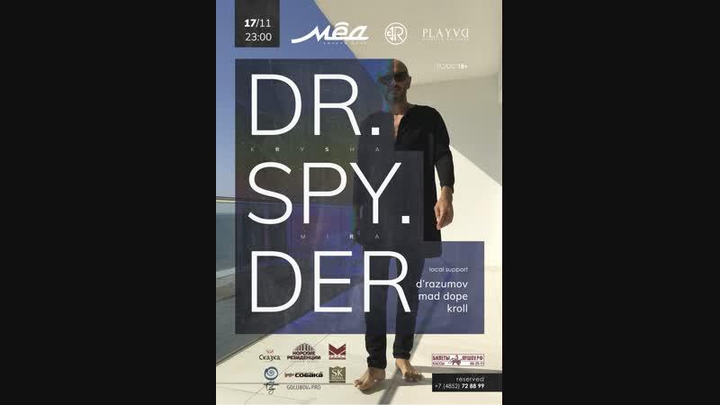R_sound PLAYDAY   DR.SPY.DER   Yaroslavl @Мёд livestream 17.11.2018