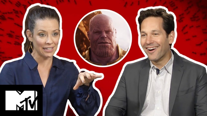 Ant-Man And The Wasp Cast Talk Post Credits, Infinity War Theories, And Deleted Scenes | MTV Movies