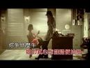 DJ Вэй Жань DJ偉然 - ремикс Тан Гу 唐古 Какой же ты классный! 你牛什么牛
