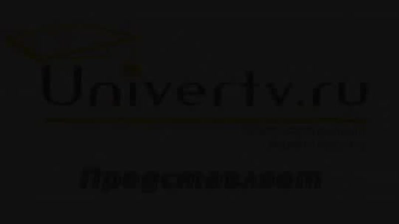 18. Пептиды » Биохимия, цикл лекций профессора Шноля С Э